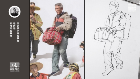 人物速写_大动态_男中年站姿道具背包拿包_白描线性速写_程庆远