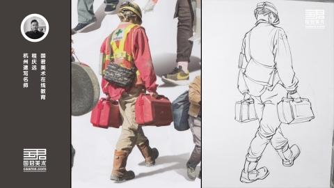 人物速写_大动态_男中年站姿道具背包双手各提箱子_白描线性速写_程庆远