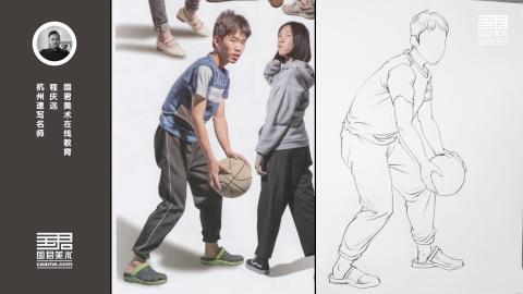 人物速写_大动态_男青年打篮球_白描线性速写_程庆远