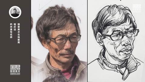 人物速写_局部头部_男中老年四分之三面戴眼镜34_线面速写_程庆远