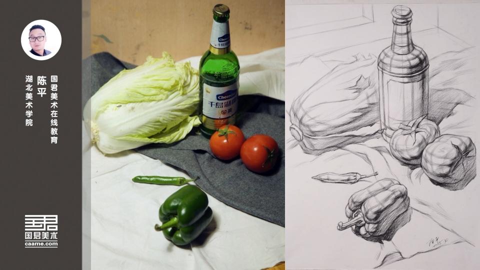 素描静物_蔬菜类_啤酒瓶、大白菜、青椒、西红柿_陈平
