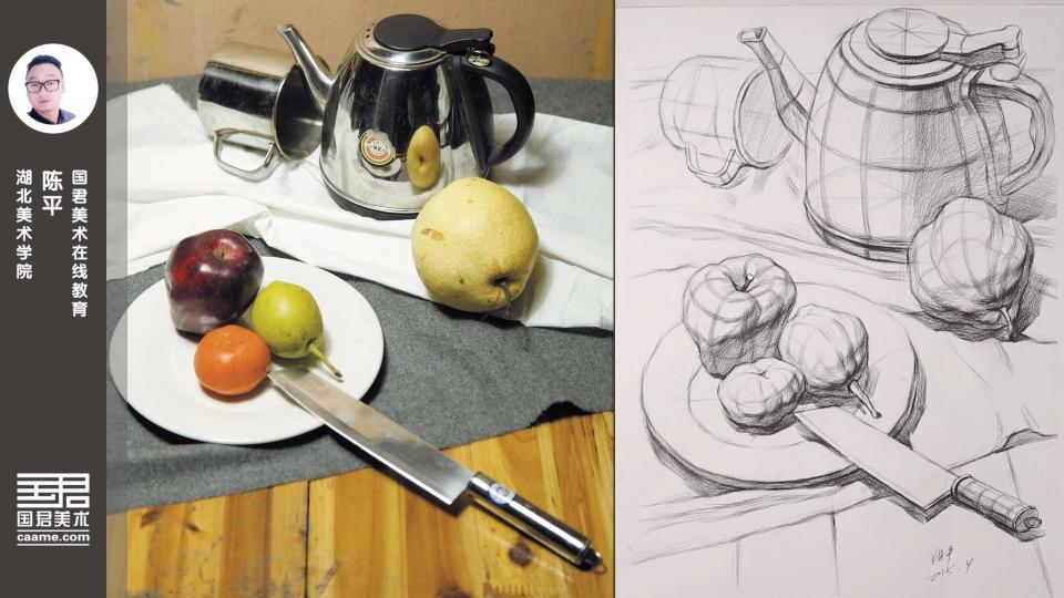 素描静物_结构_水果类_不锈钢壶、苹果、梨、桔子、刀、盘子、不锈钢杯_陈平