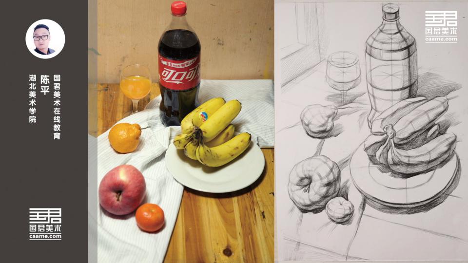 素描静物_结构_水果类_可乐、香蕉、苹果、桔子、高脚杯、盘子_陈平