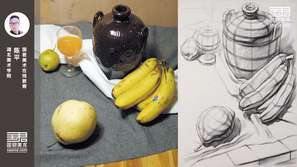 素描静物 结构 水果类 罐子 香蕉 梨 高脚杯 陈平