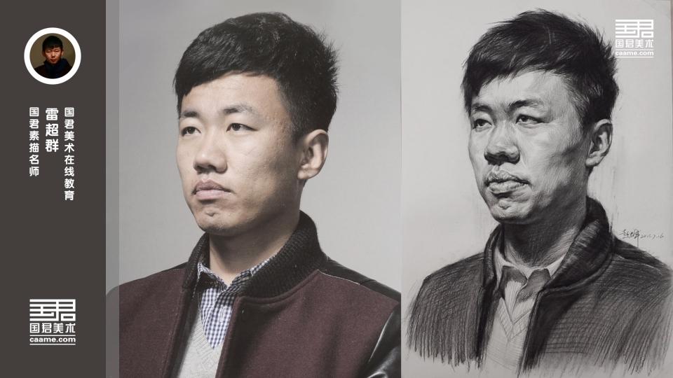 男青年1/2侧面素描头像_雷超群