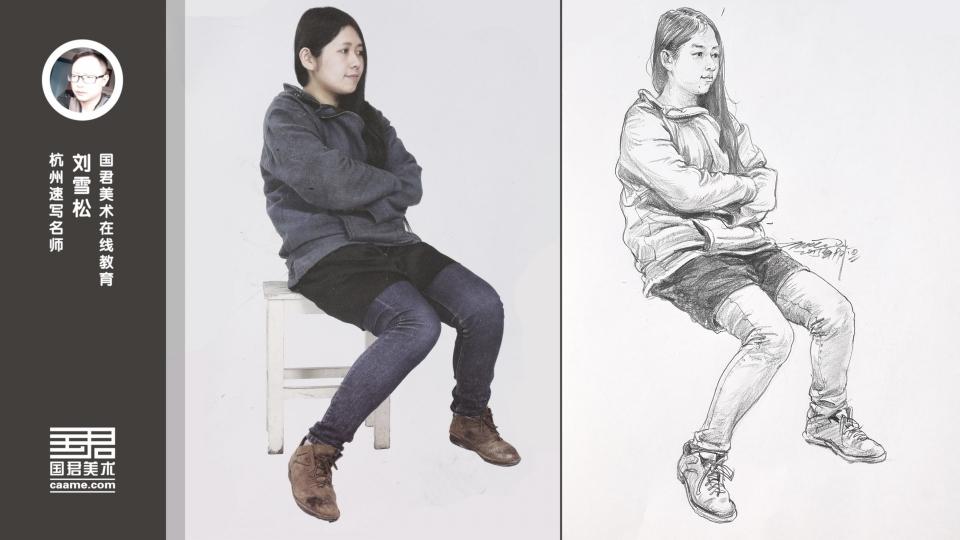 人物速写_坐姿女青年速写_刘雪松