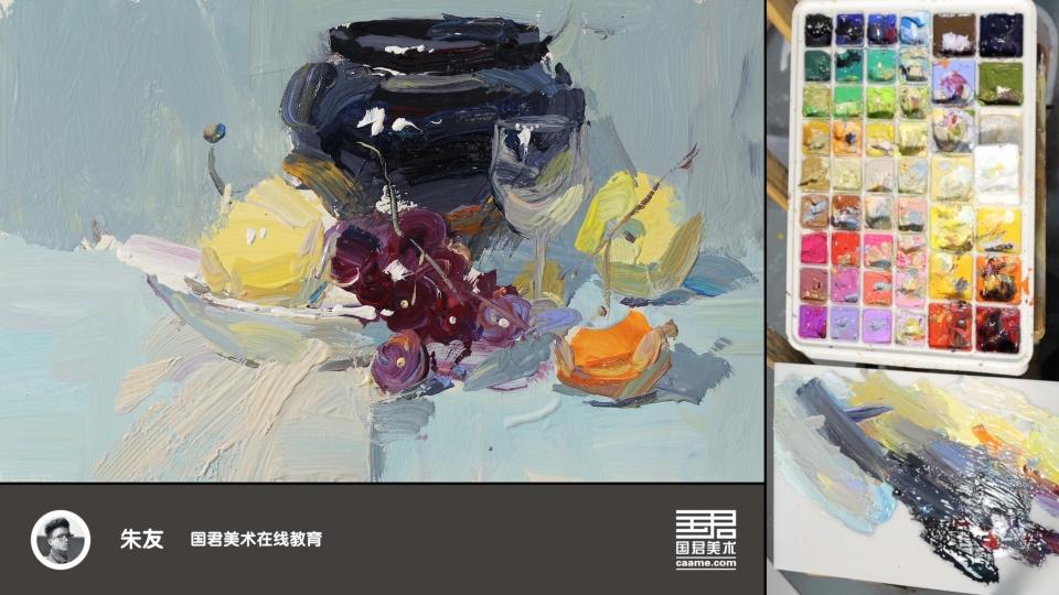色彩静物_色稿_罐子、水果、蓝衬布_朱友色彩教师培训