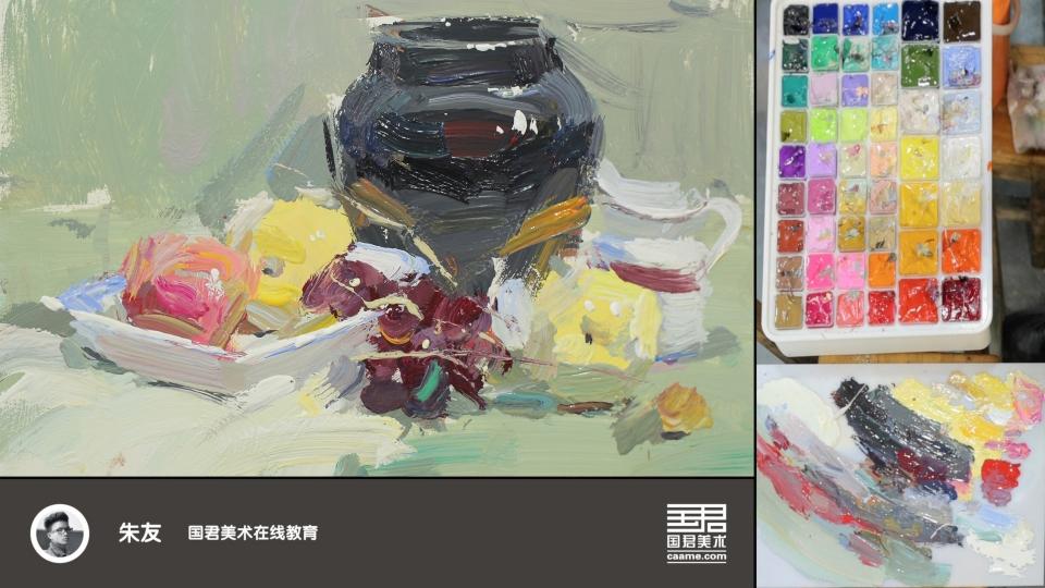 色彩静物_色稿_罐子、水果、绿衬布_朱友色彩教师培训