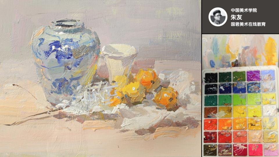色彩静物_色稿_青花瓷、纸、桔子、杯子_朱友色彩教师培训