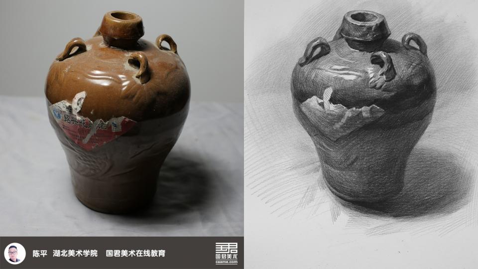 素描静物_单体_罐子_陈平_2017