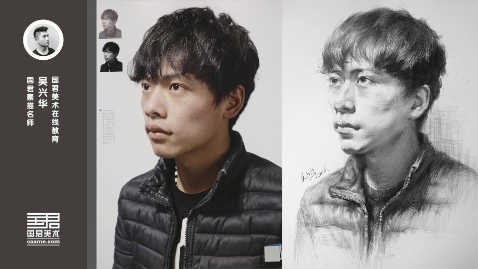 男青年3/4侧面素描头像_吴兴华
