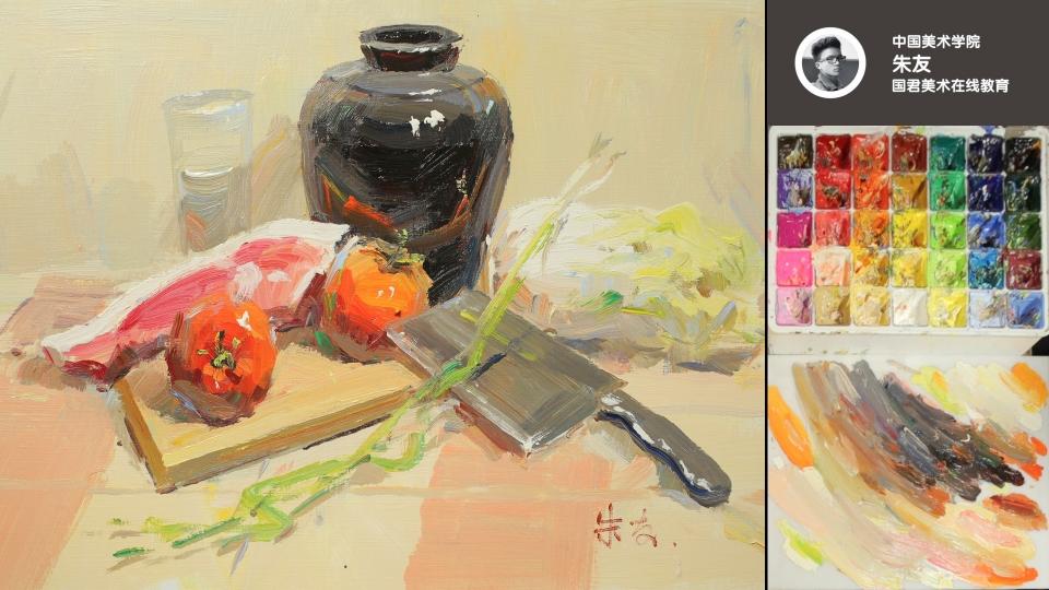 色彩静物_陶罐、西红柿、鲜肉、大白菜、菜刀、葱、砧板、水杯_朱友