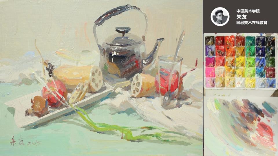 色彩静物_不锈钢壶、藕、白盘子、葱、杯子、调羹_朱友