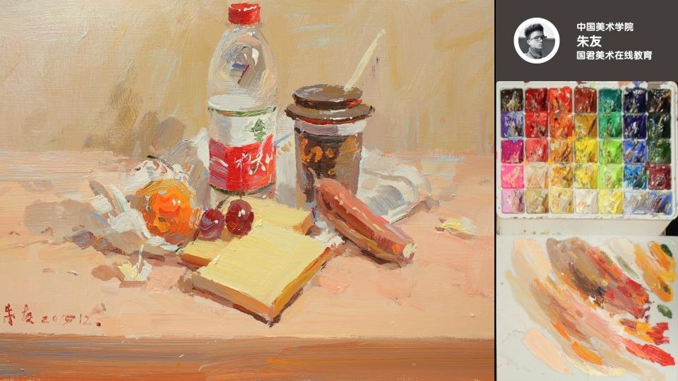 色彩静物_农夫山泉矿泉水瓶、奶茶杯、面包片、香肠、桔子、樱桃、报纸_朱友