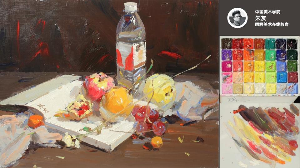 色彩静物_哇哈哈矿泉水瓶、桔子、红苹果、黄苹果、葡萄、石榴、书、深色背景_朱友