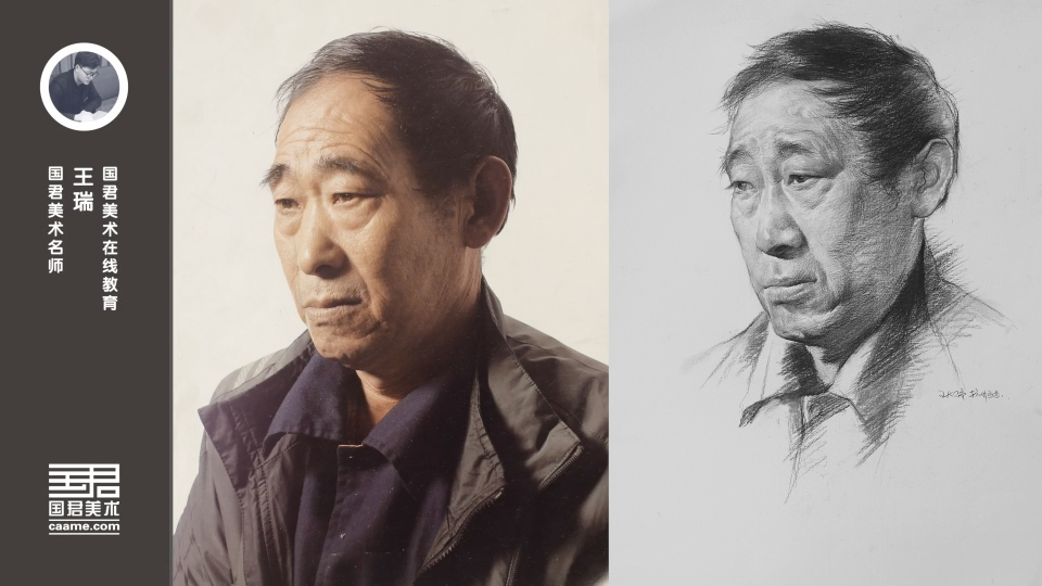 男老年半侧面素描头像_王瑞