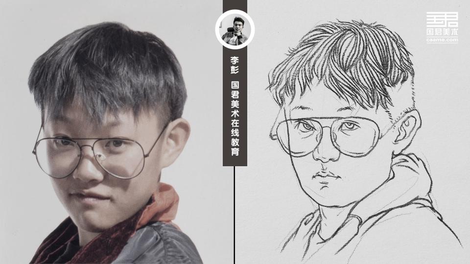 人物速写_局部头部_男孩戴眼镜_白描_李彭