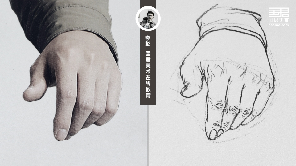 人物速写_局部手_男士手2_白描_李彭